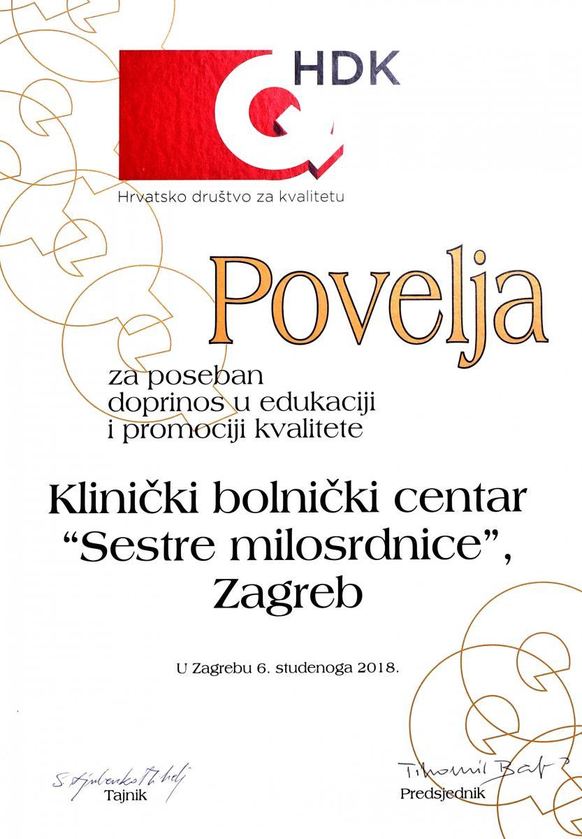 04 Plaketa-UZK-kbcsm-003